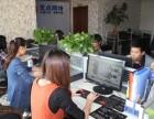 泰安最好的网络公司/泰安网站建设电话 泰安支点网络