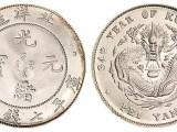 清末 民国银币