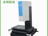 上海影像仪精度高达0.1um,影像仪大行