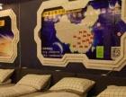 郑州哪里有60人开派对搞聚会的地方