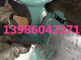 双键DB9098圆锥破填料