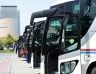长兴到福州的卧铺大巴车+票价多少?(客车时刻表)