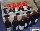 北京物流公司/托运公司/货运公司/物流专线