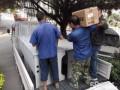 义乌搬家专业居民搬家 搬厂 搬公司 空调拆装 搬钢琴等