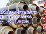 DN426*7钢套钢直埋保温钢管现货供应