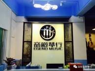 龙华坂田民治学成人钢琴吉他架子鼓古筝声乐专业培训一对一