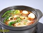 陕西凉皮肉夹馍培训 特色砂锅冒菜麻辣米线技术加盟