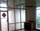 出租跃进路发展大厦88平米写字楼带独立卫生间