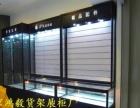 精品珠宝模型礼品手机配件柜样品展柜产品展示柜玻璃柜台定做货架