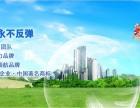 包头固阳县儿童家具卧室除甲醛需要引起每一个家庭的重视欢迎随