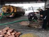 都江堰隔油池清理 化粪池清理 市政管道清理