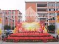 广州庆典策划公司醒狮摄像礼仪开业庆典布置