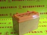 摩托车电池12V9L(大沙)