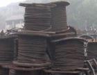 河北新华电力物资回收有限公司