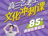 惠州东平高三数学冲刺班星火教育1对1辅导赢战高考