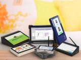 工业平板电脑厂家前海高乐提供OEM/ODM定制服务