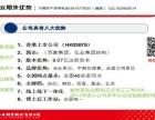 杭州期货开户咨询,杭州股指期货开户