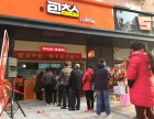 武汉开业乐队 武昌小店开业 汉阳门店开张 说唱乐队一条龙