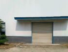 沙嘴 劉口工業園葉河三號路 倉庫 1300平米