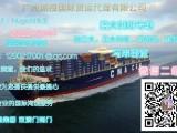 海运木板门到澳洲悉尼,需要做熏蒸的吗海运费多少