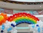 气球布置、承接气球装饰布置、展会开业活动,代培学员
