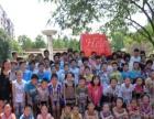 信阳海伦中小学同步英语
