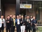 天津市紫气东来风水文化传媒