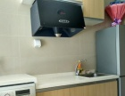 奥体中路力高国际附近米拉公寓高档单身公寓家具家电全套