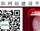 襄阳华维网络,专业企业网站维护,华维网络值得信赖