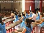 珠海古筝培训、销售