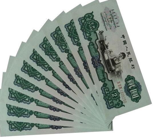 大连钱币回收,大连老版纸币回收,大连老银元袁大头回收