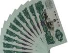 哈尔滨哪里回收纸币?哈尔滨哪里回收金银纪念币?哈尔滨钱币回收