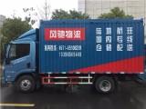 杭州木架木箱制作