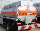 转让 油罐车东风5吨油罐车二手及全新出售