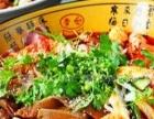 冒菜技术加盟 学冒菜底汤配方技术 川味小吃培训