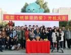 北京电影学院 2018小演员表演周末班