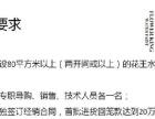 十大涂料品牌广东花王水漆招总代加盟 油漆涂料