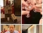 茅台镇,红梁魂,洞藏老酒,楚纸封坛,酱香型白酒