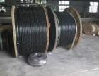 广州旧电缆线回收