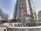 北京法拍房 西城法拍房依都阁 外地可买不限制 保交付依都阁