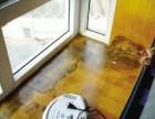 南京建邺区飘窗漏水渗水样维修的窗户防水补漏