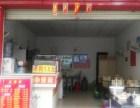东坑鸿信市场奶茶店转让