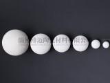 淄博厂家直供丨95吸收塔填料球丨95惰性瓷球