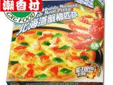 潮香村北海道蟹柳匹萨340g9寸冷速冻披萨成品比萨家庭西餐食品