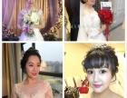 漳州各地高端新娘妆跟妆