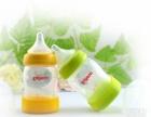 母婴 孕婴童产品 用品网店 微店实体店货源 一件代发
