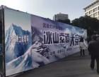 沧州vr设备出租 vr雪山吊桥出租 穿越极限厂家制作出租