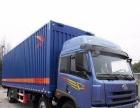 货车出租长途运输至全国各地,有各种大小车型