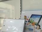 特价599学生平板电脑,四核16G正版教学专利技术。