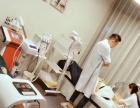 高端韩国皮肤管理工作室转让